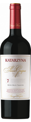 Seven Grapes 'by Katarzyna'